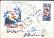 Flown cover to Saljut 6 station and 6 orig. signed by complete crews Sojus 29, Sojus 30 and Sojus 31, so called longtime document in space station