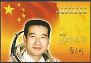 Postcard Zhai Zhigang, first chinese EVA taikonaut