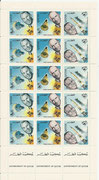Qatar 266/268 A, perforate, Gemini 6 and 7 honoring the US astronauts, full sheet , New Currency double overprinted, mnh,see next scan, not listed