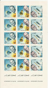 Qatar 266/268 A, perforate, Gemini 6 and 7 honoring the US astronauts, full sheet , New Currency, mnh