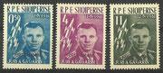 Yuri Gagarin Albania 647-649 red/pink overprint