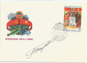 CCCP, Sojus 37 docking cover orig.sigend by V.Gorbatko 24.07.1980 with 4978