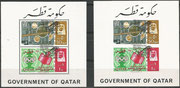 Qatar souvenir sheets 3A and 3B, Gemini 6/7, black overprinted inverted, issued may be 25 itmes each issued, mnh, not listed