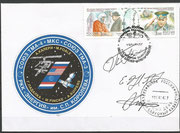 Launch cover Sojus TMA-4 orig.signed by complete crew Padalka, Fincke and Kuipers