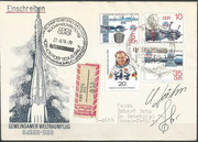 21.9.1978, FDC from GDR honoring the Sojus 31 flight with the Boardcancel from GDR which was brought back to earth by Jähn