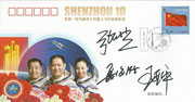 Shenzhou 10 launch cover orig. signed by complete crew
