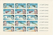 Qatar 269/273 A, perforate, Gemini 6 and 7 honoring the US astronauts, full sheet , New Currency, mnh