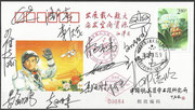 China Shenzhou 5, launch cover orig. sigend by all 14 taikonauts at that time for the Shenzhouprogram