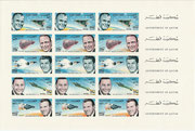 Qatar 269/273 B, imperforate, Gemini 6 and 7 honoring the US astronauts, full sheet , New Currency, mnh