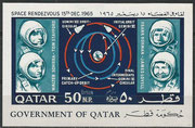 Qatar Block M 15, Gemini 6 and 7 honoring the US astronauts, New Currency , mnh