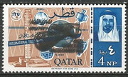 Qatar 97a, double overprint with shadow so called Schmitzdruck, mnh 25 items , one full sheet