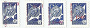 Yuri Gagarin Uzbekistan privat issued, two colours and two errors,  2 misplaced, issued for the Sojus TM 14 flight