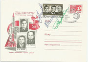 CCCP, Sojus 7 postcard  orig. signed by A.Filiptschenko, W.Wolkow and W.Garbatko with 3683,