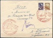 Landing cover Wostok 2 with German Titow, orig. signed by Titow, official cancel of Kiew and postalic used with arrival postmark 10th of august 1961 on the backside