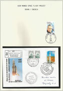 Russia, launch cover  from BURAN F-1 Mission, dated 15.11.1988, flight 1 unmanned