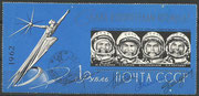 Yuri Gagarin, German Titow, Andrian Nikolajew and Pawel Popowitsch  all 4 original signatures (on CCCP M31A), very rare!!