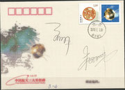 Shenzhou 7,cover is made from Shenzhou 7 surplus material of parachute issued by CAPA (China Aerospace Philatelist Association) 3000 items ,shown the first man-made satellite as third milestone of chinese space  industry,orig signed by Liwei and Boming