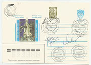 Sojus TM 11 flown cover to MIR orig. signed by V.Afanasyev and M.Manarow