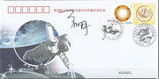 Shenzhou 7 EVA cover orig.signed by Liu Boming