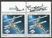 Apollo 12 astronaut Alan Bean orig. signed the austria stamp as a pair