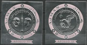Ajman,block 184 and 185 light purple in silver