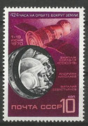 CCCP, Sojus 9  with 3779