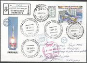 Personal flown letter from Juri Baturin to Wladimir Korsun in the ISS, Baturin crew member of Sojus TM-28 used the launchcover from his flight and sent the letter with Sojus TMA-01 to the ISS, docking postmark to the ISS 01.11.2002