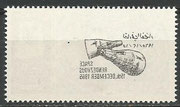 Qatar 226, overprinted in black, Gemini 6 and 7 rendevouz,  overprinted on the backside, mnh,