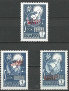 Space mail stamp CCCP 5892 and inverted overprint lighter colour (fake stamp) and normal overprint lighter colour and lower overprint (fake stamp)