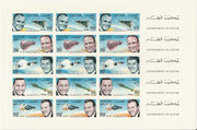 Qatar, Gemini 6 and 7 honoring the US astronauts, full sheet imperforate new currency