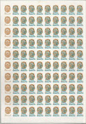 Kasachstan 8B full sheet with 100stamps issued for the flight Sojus TM 15