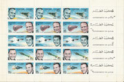 Qatar, Gemini 6 and 7 honoring the US astronauts, full sheet perforate new currency inverted overprint see next scan