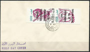 Qatar, FDC  with stamp 118 Ba