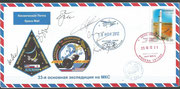 Flown cover Sojus TMA-06M, orig. signed by 2 complete crews Sojus TMA-05M and Sojus TMA-06M, docking cancel 25.10.2012 of Sojus TMA-06M to the ISS