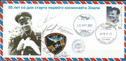 Sojus TMA-21, launch 05.04.2011,docking ISS 07.04.2022, cancel 12.04.2011, 50 years spaceflight Gagarin, orig. signed by Garan,Borissenko,Samokutjajew (Sojus TMA-21) and Kondratjew,Coleman,Nespoli (Sojus TMA-20)