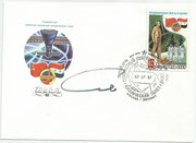 CCCP, Sojus TM 3 cover with Sojus TM 3 stamp5739 with moscow landing cancel 30.07.1987, orig.sigend by M.Faris