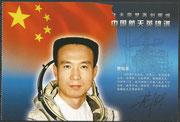 Postcard Fei Junlong