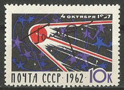 Yuri Gagarin original signature on stamp (on CCCP 2661 )