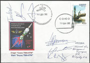 Sojus TMA-07M launch cover orig.signed from complete crew Romanenko, Hadfield and Marshburn and complete crew of Sojus TMA-08M Winogradow,Missurkin and Cassidy