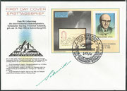 Maledive Island, block 262 on FDC, mnh, 90th birthday of Friedrich Schmiedl, signed autopen by Schmiedl
