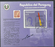 Paraguay, block 401 cancelled and orig.signed by Friedrich Schmiedl