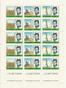 Qatar 128/130 A , full sheet, perforate, mnh
