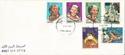 Qatar, 397/402, perforate, set of 6 stamps on FDC