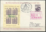 Austria, honoring Friedrich Schmiedl, cover from 09.11.1961 with a block of 4 from the reprint of the R1 vignetteAustrai