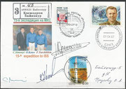 Expeditions cover ISS expedition 15 orig.sigend by complete crew Sojus TMA-10 Kotow, Jurtschichin and Simonyi