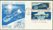 15.7.1975, similar stamps from the US post with hand cancel KSC