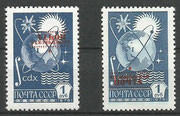 Space mail stamp CCCP 5892 issued 16.12.1988 and inverted overprint lighter colour (fake stamp)
