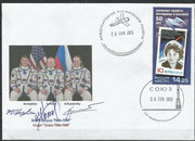 Sojus TMA-10M, launch cover orig.signed by complete crew Kotow, Rjazanski and Hopkins