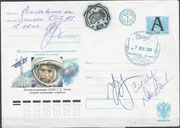 Flown cover Space Shuttle STS-108, personal letter from Onufrienko (ISS Expedition 4) orig.signed by complete ISS Expedition 4 crew, docking cancel 7.12.2001, this letter flew back to Earth by Space Shuttle STS-111 in the pers. bagage from Onufrienko