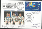 Launch cover Sojus TMA-7 orig.signed by complete crew Olsen, McArtur and Tokarew